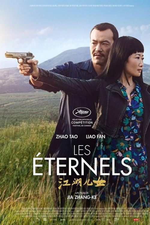 """Affiche du film """"Les éternels"""""""